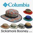 【送料無料】ゆうパケ ハット メンズ 帽子 コロンビア columbia シッカモアブーニー 通販P【5I0598】