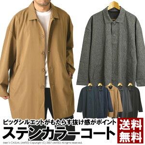 ビッグシルエット ステンカラーコート メンズ シャツ コート オーバーサイズ ハーフコート ロングコート 送料無料 通販M3【9B0269】