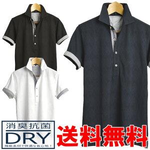 ポロシャツ メンズ 半袖 吸汗速乾 アーガイル柄 ドライ クールビズ ビジネス ゴルフウェア 送料無料 通販M15【9C0260】