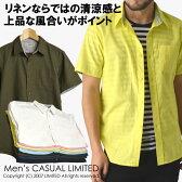 メンズ リネン綿麻半袖シャツ ヘンプレギュラーシャツ 通販M【R2F-0515】