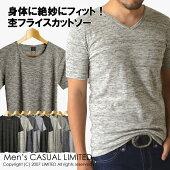 トリッキーヘザー杢半袖Tシャツ