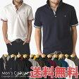 【送料無料】メール便 メンズ カラーリブカノコ半袖ポロシャツ スキッパー 通販M【RH0411】