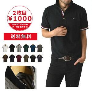ポロシャツ メンズ 半袖 カラーリブカノコ半袖ポロシャツ スキッパー ゴルフウェア 送料無料 通販A15【RH0411】