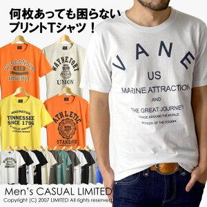 アメカジカレッジメッセージプリント Tシャツ