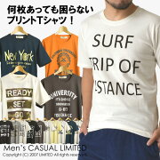 Tシャツ カレッジ メッセージ