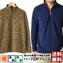 【古着】 RALPH LAUREN ラルフローレン ワンポイントTシャツ ブルー系 メンズM 【中古】 n004973