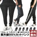 Calvin Klein カルバンクライン ショートパンツ Athleisure Contrast Tipping Logo Shorts メンズ ボトムス スウェットショーツ レターパックプラス配送/CK89