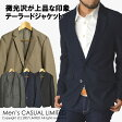 【送料無料】メンズ T Rスーツ地2ツ釦テーラードジャケット【RU-0383】