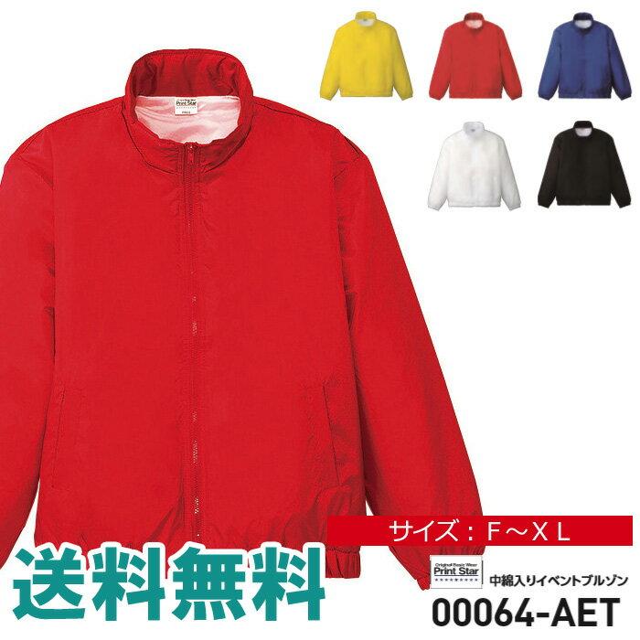 メンズファッション, コート・ジャケット  Printstar 00064 00064-AET