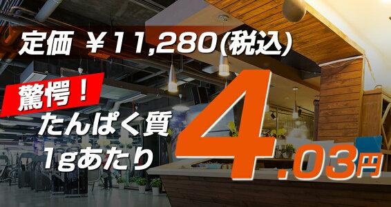 リミテストプロテインWHEYPEPTIDE(ホエイペプチド)【500g】