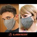 リミテスト アジャスター付きマスク フリーサイズ(グレー)