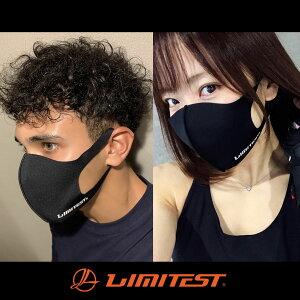 LIMITESTマスク