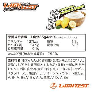 リミテストDelisiousシリーズホエイプロテイン1食分(35g)5袋お試しセット