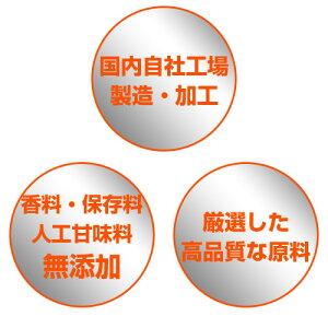 リミテストホエイプロテインWPCPURE【1kg(約29食分)】プレーン