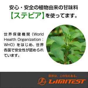 リミテストホエイプロテインWPCPURE【1kg(約29食分)】コーヒー味