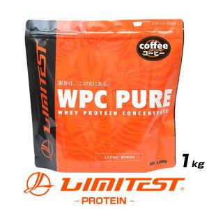 WPCPUREコーヒー
