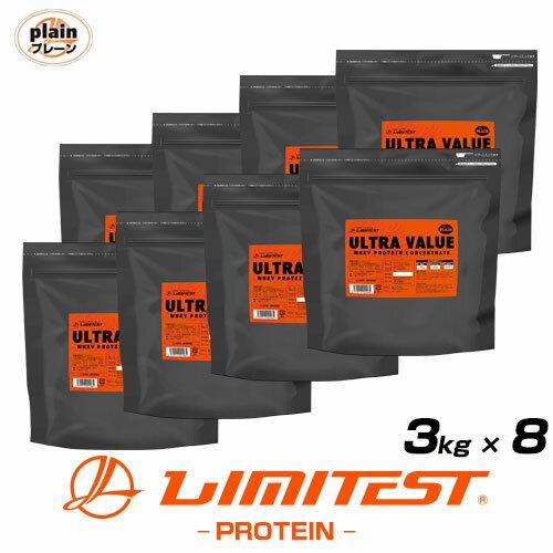 プロテイン Ultra 【楽天市場】\注文殺到!/販売後即完売したプロテインが再入荷。 ULTORA