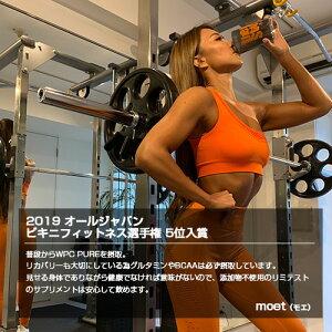 リミテストプロテインWPCPURE【1kg】コーヒー味