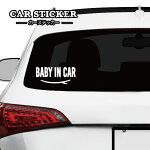 ステッカー【CARステッカー】stacker・CARSTACKER・車・自動車・シール・ベビー・キッズ・子供・赤ちゃん・お子様