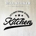 ウォールステッカー/キッチン・3 インテリアステッカー・Wallsticker・WALLSTICKER・ステッカー・シール・台所・英語・文字・壁・部屋・インテリアステッカー・トイレ・屋内・インテリア・装飾・送料無料