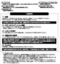 鉄粉取りスポンジLT-108【送料無料】アスファルト・塗装ミスト・虫の死骸等除去自動車洗車
