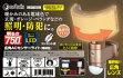 LED広角ACセンサーライト(電球色)超広範囲タイプDLA-1T600防犯セキュリティー照明【全国送料無料】エコ