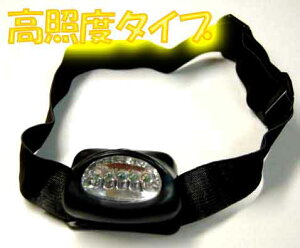 懐中電灯とちがって両手が使えるので停電時でも料理等が出来て便利です。 5灯LEDヘッドランプ...