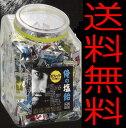 熱中飴(俺の塩飴OS1B)NH-28(200粒入り)10味ミックス 【全国送料無料】クエン酸入り(熱中症対策 塩分補給)