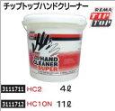チップトップハンドクリーナー4LHC2業務用手洗い洗剤
