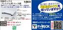 宅配ボックス プレミアム用 ベース部 ホワイト PBP-B-WH P-BOX 家庭用 収納箱 【REX2018】