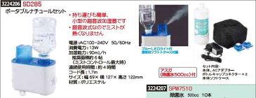 アスガ 除菌水 500cc 10本 SPW7510 【REX2018】