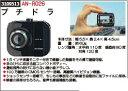 ライト精機で買える「プチドラ AN-R026」の画像です。価格は11,124円になります。