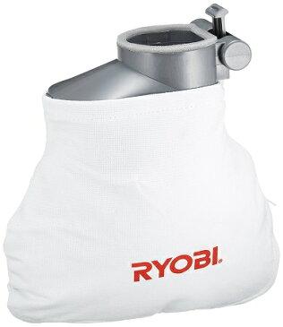 リョービ 集塵袋(ダストバック) 4L 6075817(PSV-600/610V用)