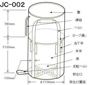 フレコンパック(10枚入り)【送料無料】【FS_708-7】【H2】