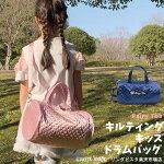 Fairytoeキルティングキッズドラムバッグ