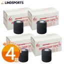 ソフト伸縮テープ ハンドティアテープ Aタイプ 75mm×6.9m 16本×4箱 黒 テーピングテープ LINDSPORTS リンドスポーツ 1