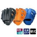トレーニング用スモールグローブ(右投用/左投用) 黒/オレンジ/青(右投用のみ) 野球 トレーニンググロ...