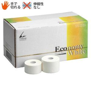 エコノミーホワイト(固定)テーピングテープ 38mmx13.8m 32本入り[固定タイプ/非伸縮タイプ/テーピング/テーピングテープ/ホワイトテープ/格安]