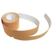LINDSPORTS カットイオテープ キネシオロジーテープ キネシオテープ テーピング