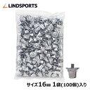 LINDSPORTS アルミポイント 16mm ※1袋(10...