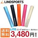 【あす楽】【送料無料】LINDSPORTS ストレッチングクッション【LITE】ロング98cm*カバー付少し柔らかめ 直径15cm