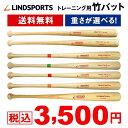 MIZUNO(ミズノ)軟式用FRP製バット DEEP IMPACT(1CJFR103)(ディープインパクト/野球/ベースボール/バット/トップバランス/FRP製/一般軟式/一般用)