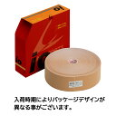 送料無料 業務用 イオテープ 幅 50mm × 31.5m 1本 箱 キネシオロジーテープ スポーツ テーピングテープ 伸縮テーピング 伸縮テープ LINDSPORTS リンドスポーツ 2
