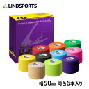 テーピング ホワイトテープ DEB-50 エラスティックテープ 50mmx4m 1箱(12個=12巻き入り) dreper 厚手タイプ 伸縮性 テーピング 固定