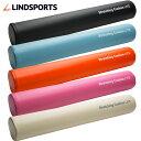 ストレッチングクッション LITE ロング 長さ98cm 直径15cm 少し柔らかめLITE ストレッチ用ポール ヨガポール LINDSPORTS リンドスポーツ