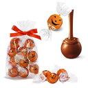 リンツ Lindt チョコレート リンドール ハロウィン 10個入 | ギフト 洋菓子ギフト かわいい おしゃれ お菓子 スイーツ プチギフト オシャレ プレゼント 可愛い 手土産 内祝い 内祝いお返し お礼 リンツチョコ 誕生日
