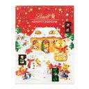 リンツチョコレート Lindt クリスマス リンツテディアドベントカレンダー2020