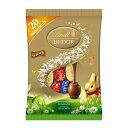 リンツ Lindt チョコレート リンドールエッグ3種アソー...