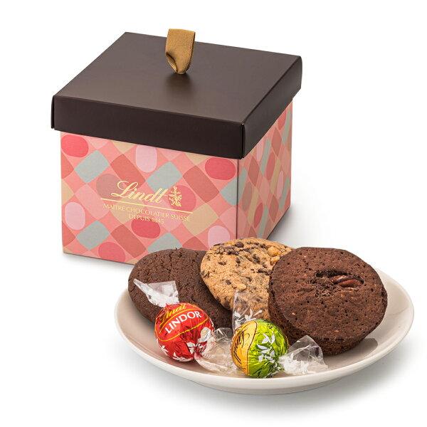 リンツLindtチョコレートリンツの焼き菓子カジュアルギフト(リンドール7個・焼き菓子4個) 母の日ギフト洋菓子ギフトかわいいお