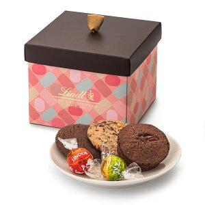 リンツ Lindt チョコレート リンツの焼き菓子 カジュアルギフト(リンドール12個・焼き菓子6個) 父の日 ギフト 洋菓子ギフト かわいい おしゃれ お菓子 スイーツ プチギフト オシャレ プレゼント 可愛い 手土産 内祝い 内祝いお返し お礼 リンツチョコ 誕生日